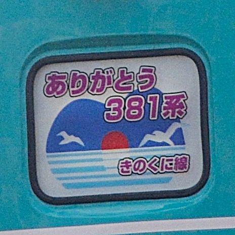 DSC_9993_2_raw
