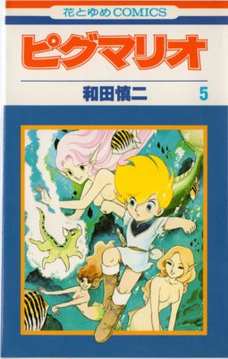 hc_413_cover_s