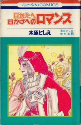HC_62_cover_s