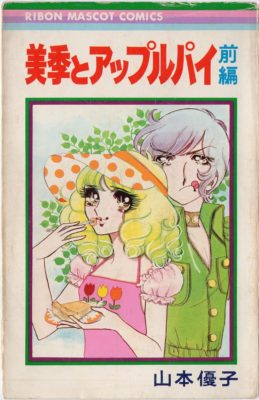 rmc_60_cover_s