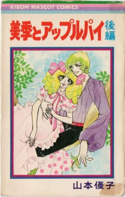 rmc_61_cover_s