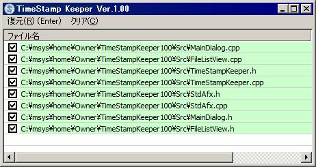 TimeStampKeeper100ss