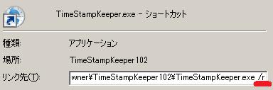 TimeStampKeeper102ss_arg