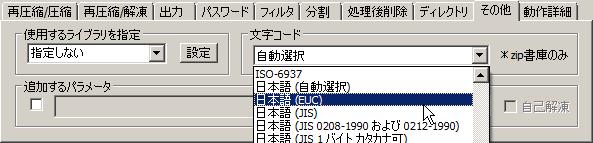 gui4reces0015ss_cp[1]