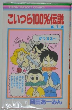 koitsura001_s