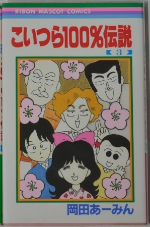 koitsura003_s