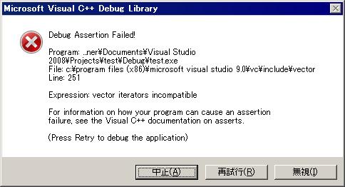 vector_err